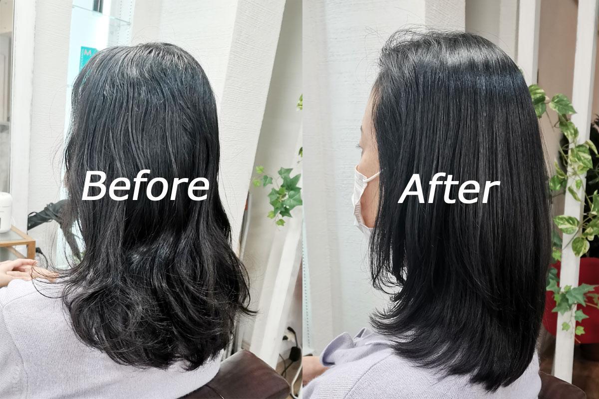 【料金】髪質改善シャインストレートエステ